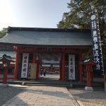 お伊勢参り⑤ 世界遺産 花の窟から 熊野へ