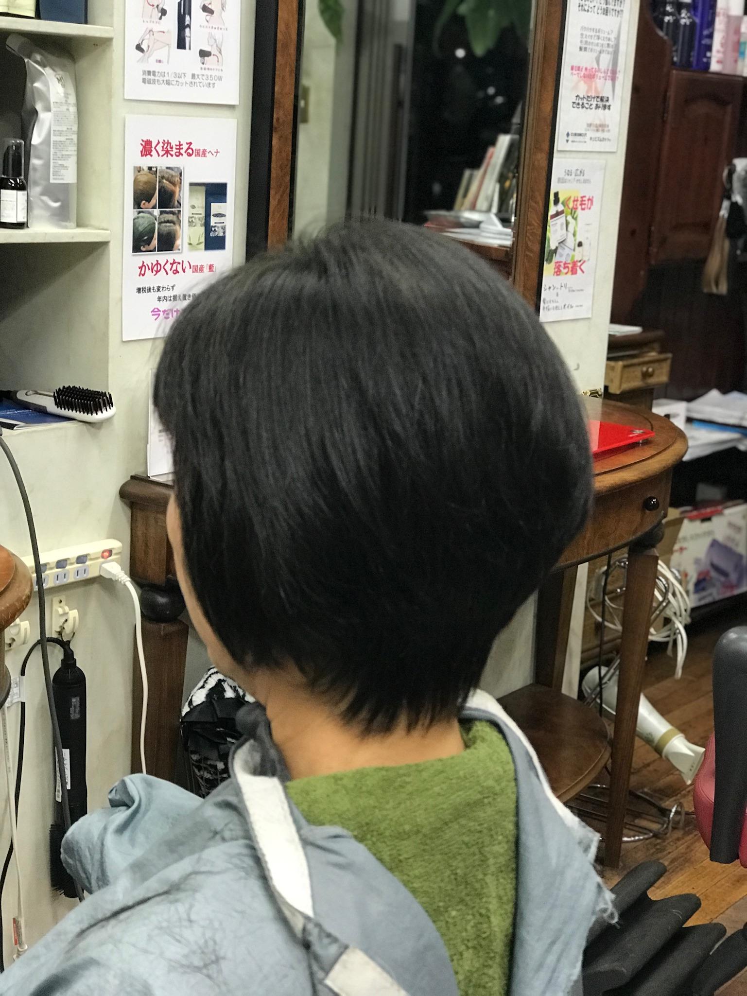 ヘナとくせ毛とグラデーション