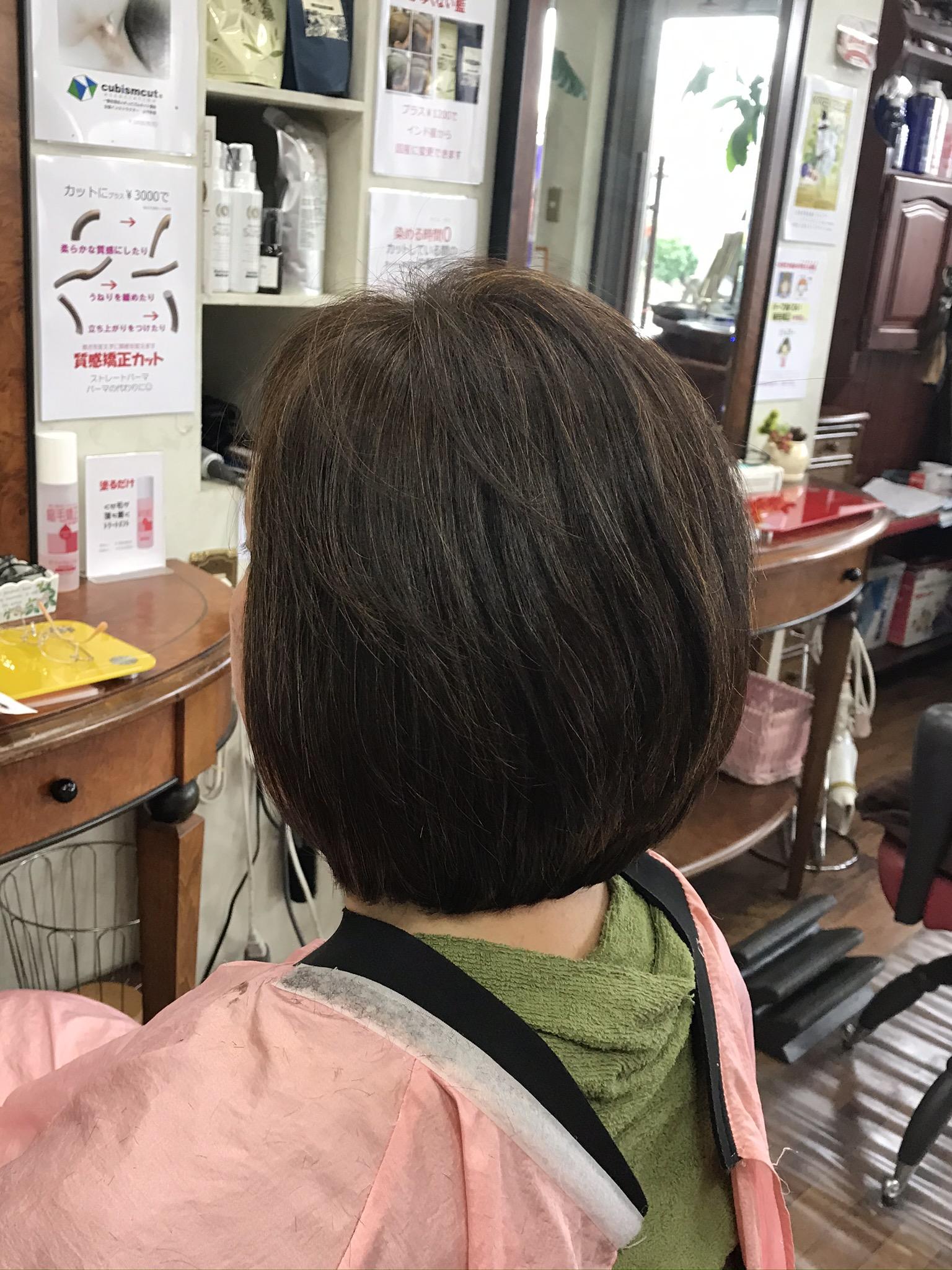 くせ毛にヘナの長めボブ