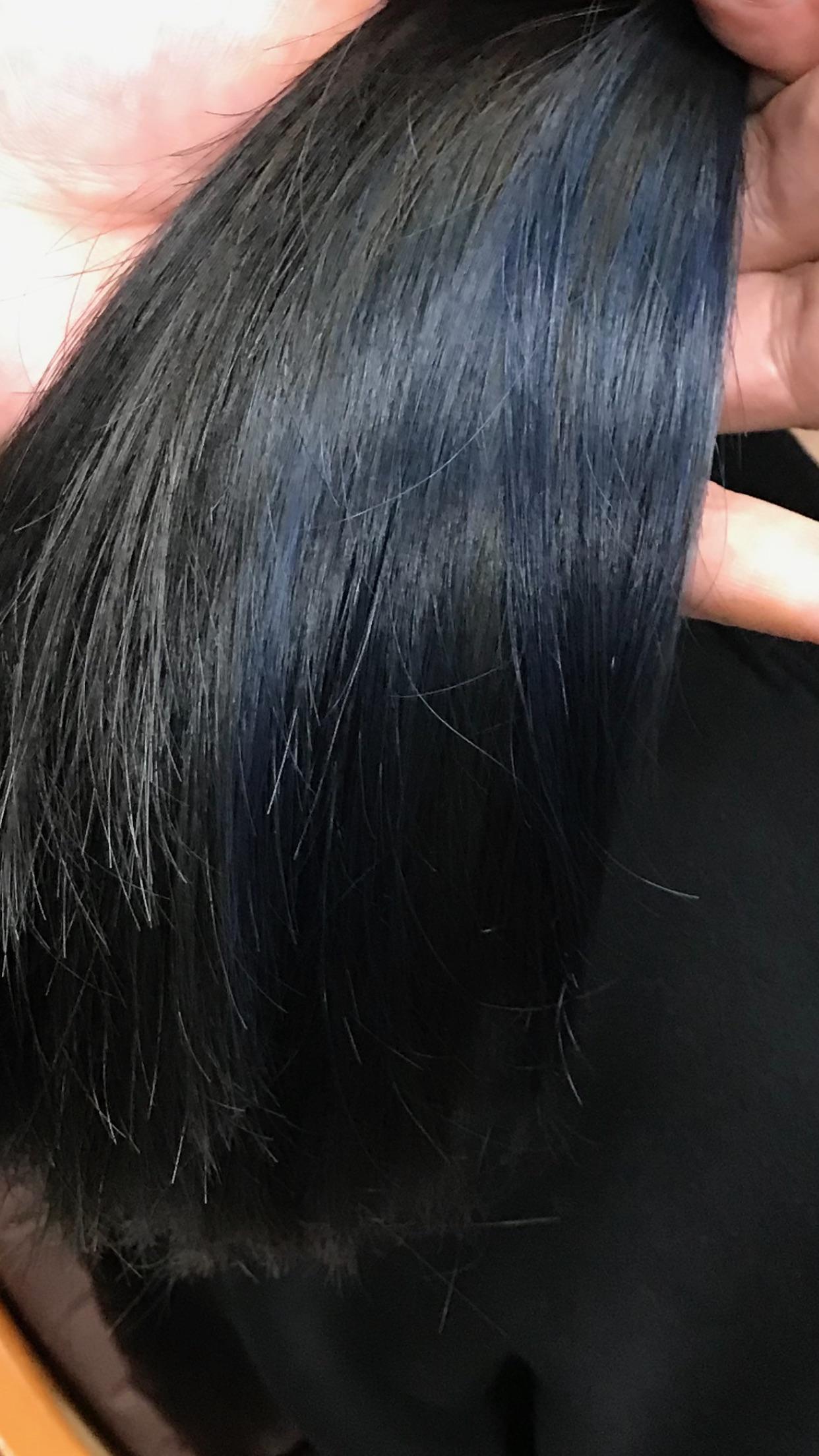 ディープブルー インナーカラー濃紺